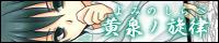 yomi_ban_z.jpg